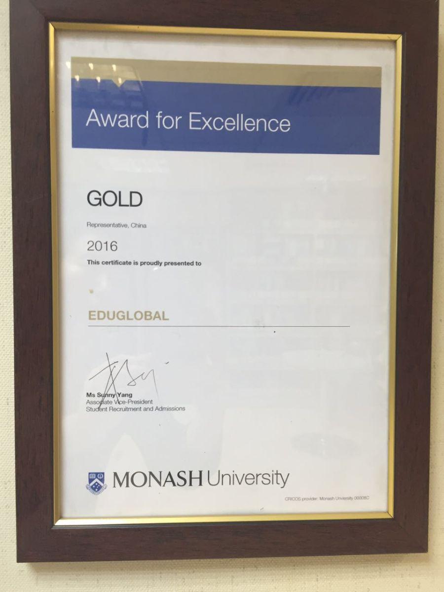 艾迪留学,艾迪殊荣,艾迪国际获奖,艾迪留学,出国留学权威机构,澳洲留学中介